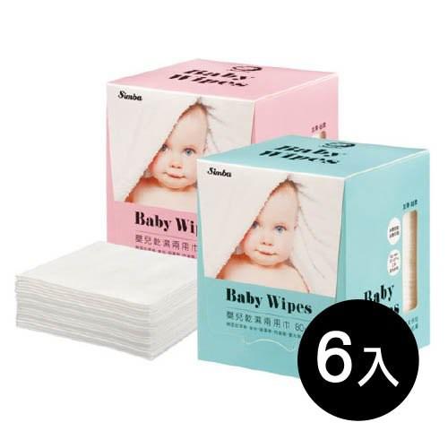 【36入特惠組平均1盒$75】台灣Simba小獅王 嬰兒乾濕兩用巾(80抽/盒)(藍/粉)