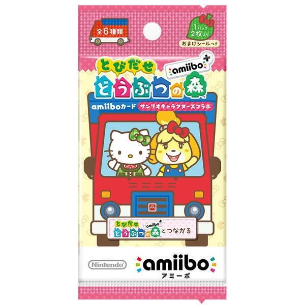【amiibo】《動物森友會》AMIIBO卡片 三麗鷗聯動款《日版中文版》