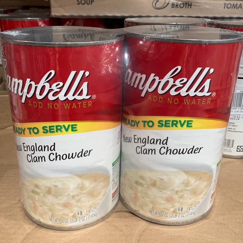 Costco代購 CAMPBELL'S 新英倫蛤蜊濃湯一組2入