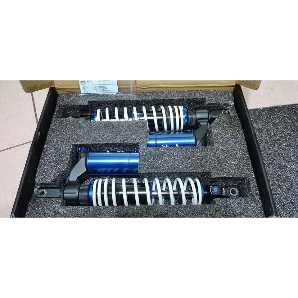 賣Fit Shox 37PRX 後避震(頂級) 360 勁戰四代 4代