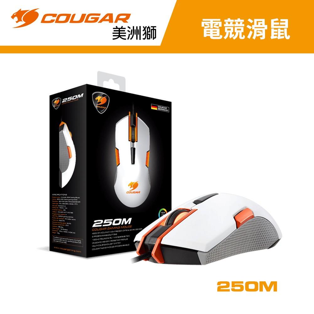 【COUGAR 美洲獅】左右手通用設計電競光學滑鼠250M 4000 DPI  (白)