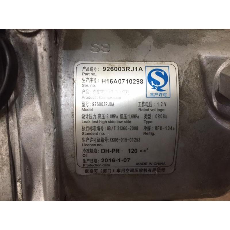 NISSAN NEW MARCH 中古二手冷氣壓縮機