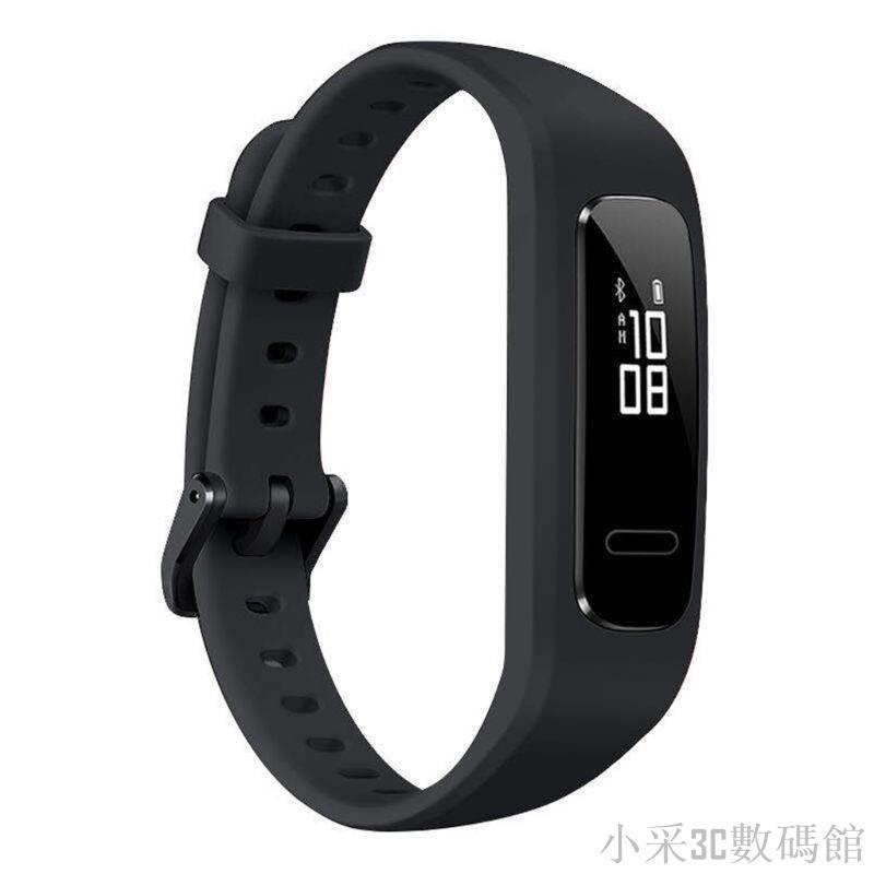 💥新款3C配件 進店領券💥華為3E / Honor Band 4跑步版手腕帶錶帶TPU可調節手鍊運動更換