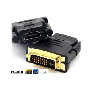 DVI公 HDMI母 HDMI(19)母DVI(24+5) 公轉接頭 LCD螢幕 DVI線 HDMI線 DVI轉接頭 台北市