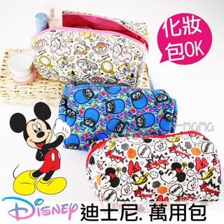 迪士尼 化妝包/ 收納包/ 萬用包/ 3C包/ 筆袋/ 帆布/ 米奇/ 米妮/ 毛怪/ 愛麗絲 DISNEY (兔子媽媽)
