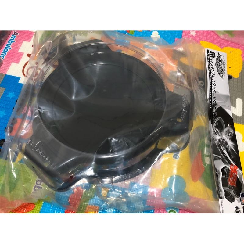 🔥全新正版🔥戰鬥陀螺 戰鬥盤(黑白盤)