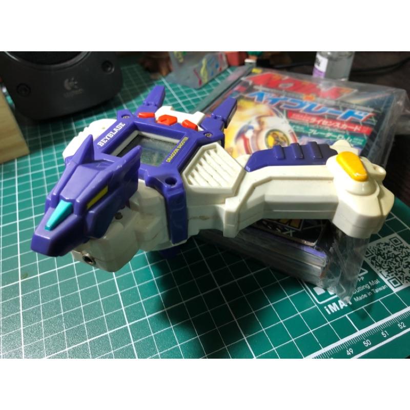 Takara正版 戰鬥陀螺 青龍DX發射器 絕版 品項如圖有使用痕跡
