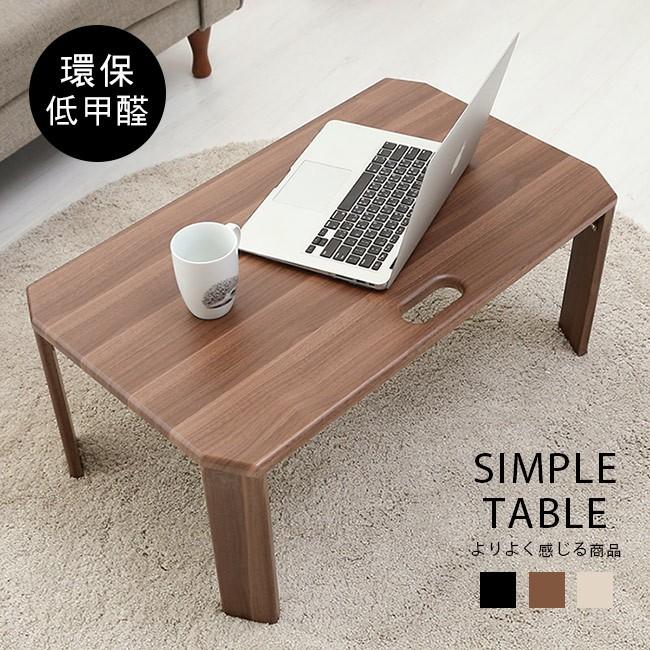 居家大師 可攜帶型防潑水折疊桌 筆電桌/電腦桌/茶几桌/和室桌/外宿/露營/書桌/矮桌 TA070
