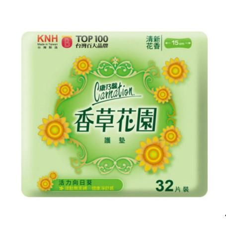 『衛生棉』康乃馨香草花園 護墊  活力向日葵 清新花香15cm 32片裝