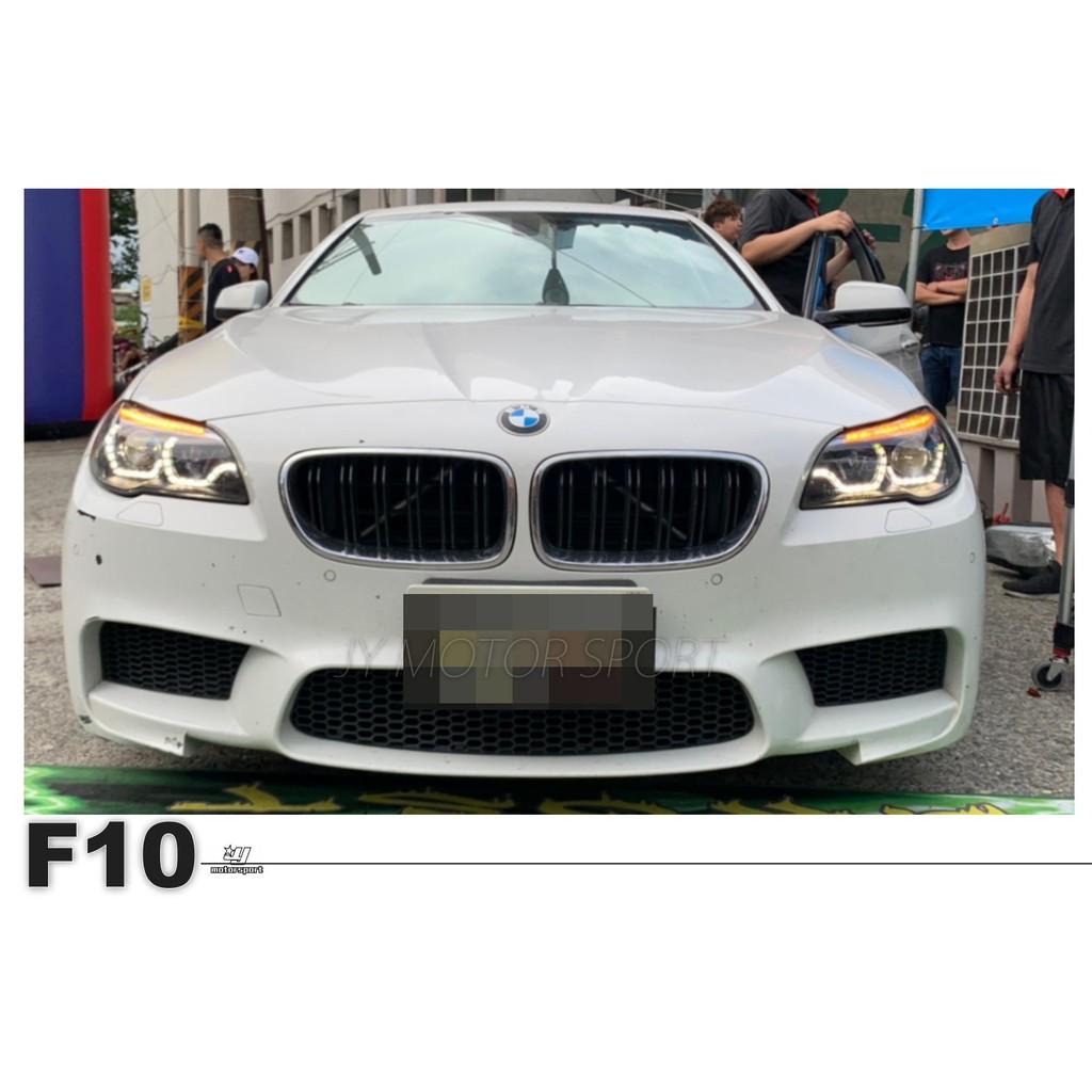 小傑車燈精品--全新 BMW F10 F11 前期專用 類 G30 導光圈 跑馬流水方向燈 魚眼 大燈 對應原廠HID
