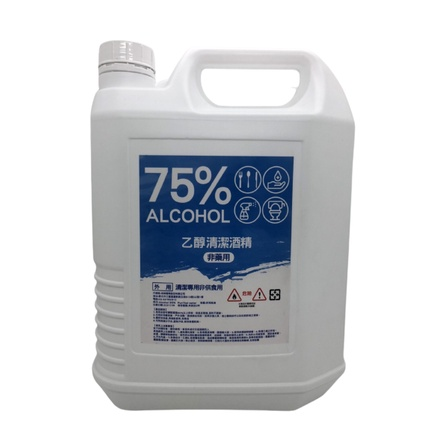 《 阿金雜貨店 》75%乙醇清潔酒精 4000ml裝 現貨 防疫 酒精 非藥用