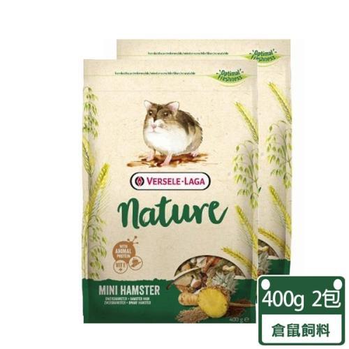 Versele-Laga凡賽爾-比利時凡賽爾全新NATURE特級迷你倉鼠飼料 400g/包 兩包組(鼠飼料 倉鼠)