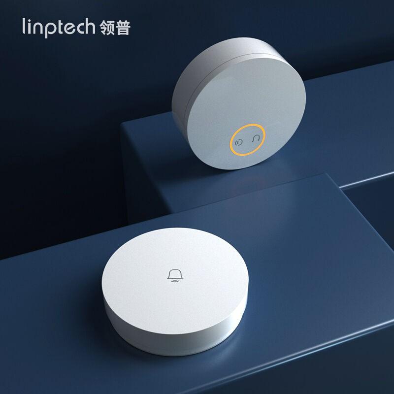 【正品保固】linptech小米IOT智能門鈴 無線家用門鈴 自發電不用電池防水遠距