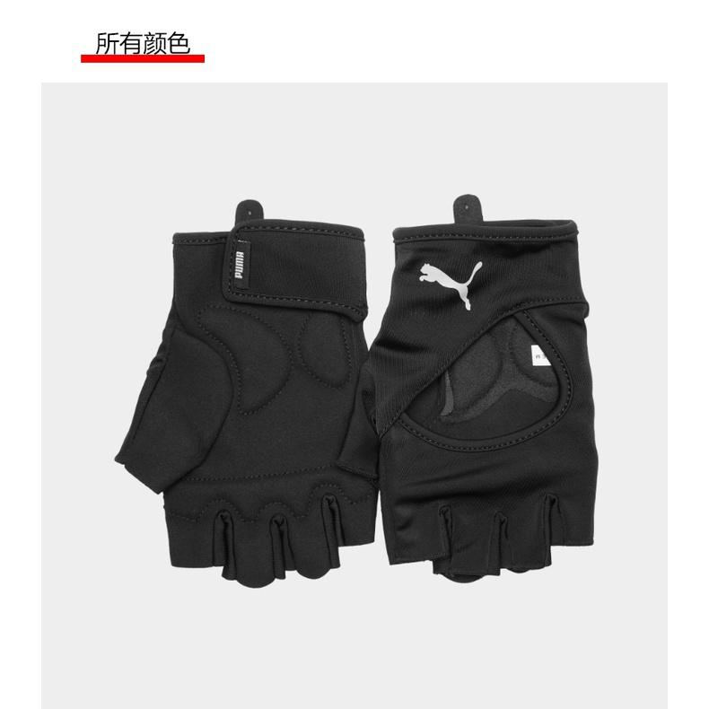 超值現貨 健身手套 重訓手套 舉重手套 握推 手套 PUMA彪馬官方正品 新款訓練手套 TR ESS