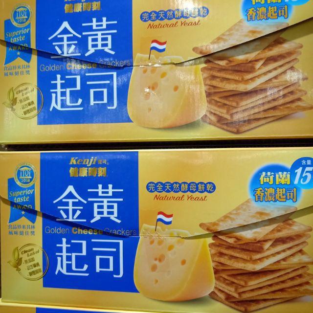 🔜好市多Kenji 健司 健康時刻 金黃起司餅乾 45包/盒2021-06