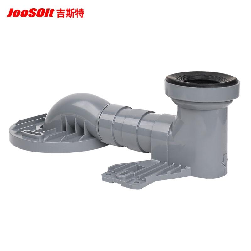 馬桶移位器排污管通用配件25cm適合TOTO科勒美標座便器坑距連接器