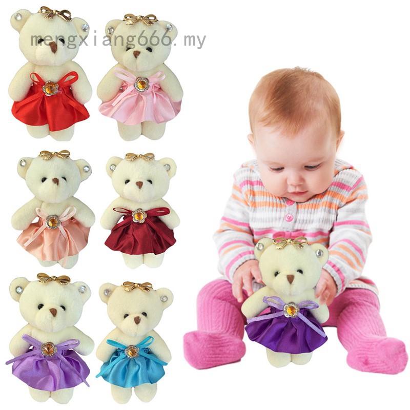 mengxiang666棉花孩子玩具毛絨公仔迷你小泰迪熊鮮花花束小熊婚禮裝飾娃娃