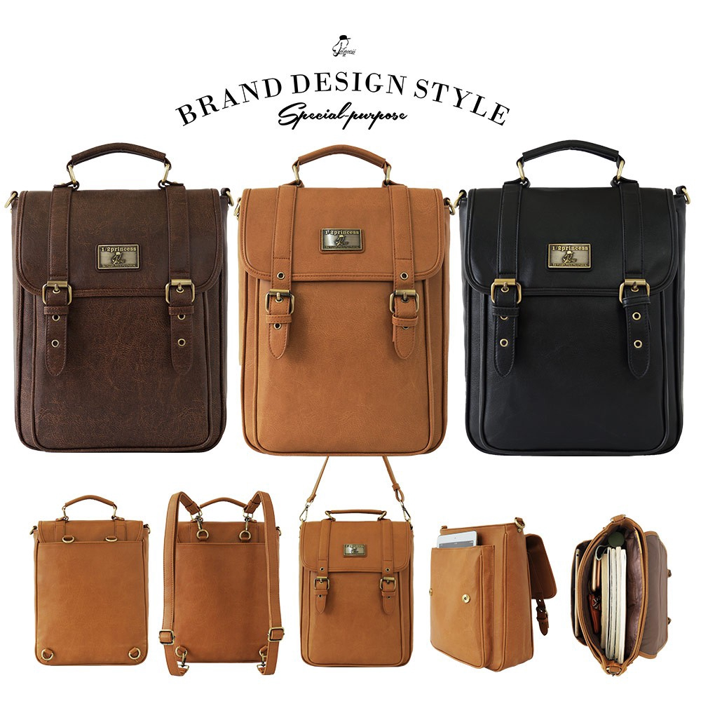 1/2princess二代升級版復古皮革雙扣直式3WAY後背包-3色[A2744] 廠商直送 現貨