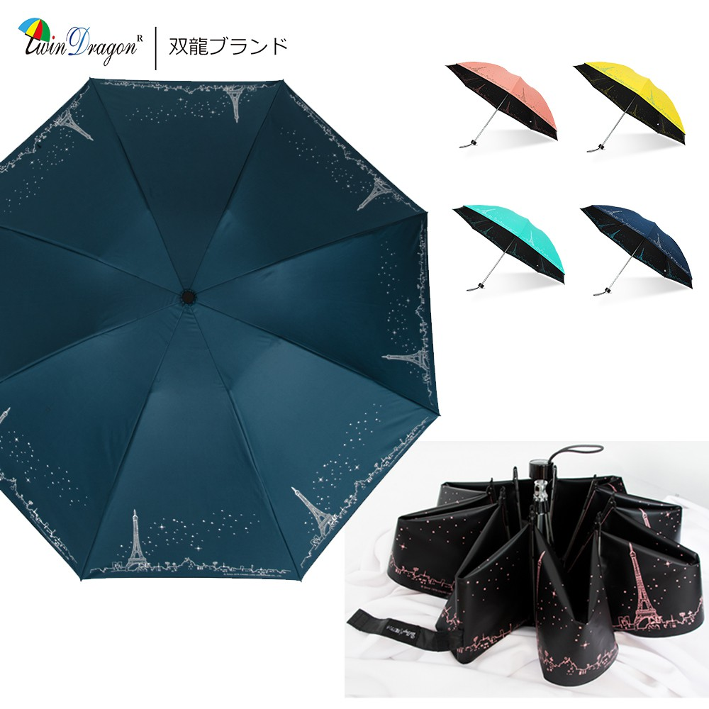 TDN 巴黎鐵塔鈦灰無敵反向手開折傘(黑膠反向傘防風反折傘晴雨傘B6610B)