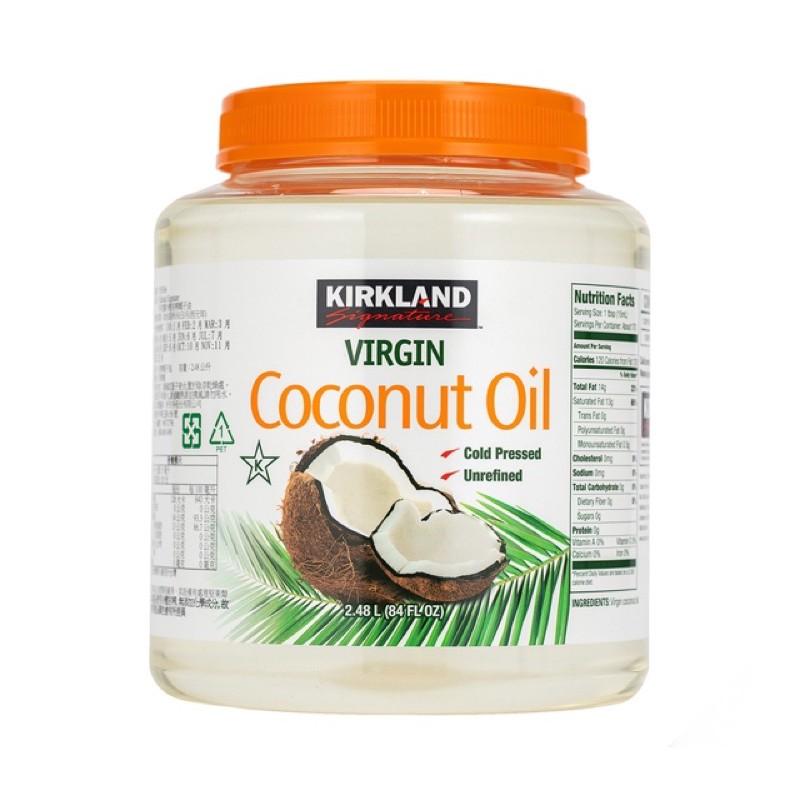 科克蘭 冷壓初榨椰子油 2381 公克 《好市多Costco線上代購》