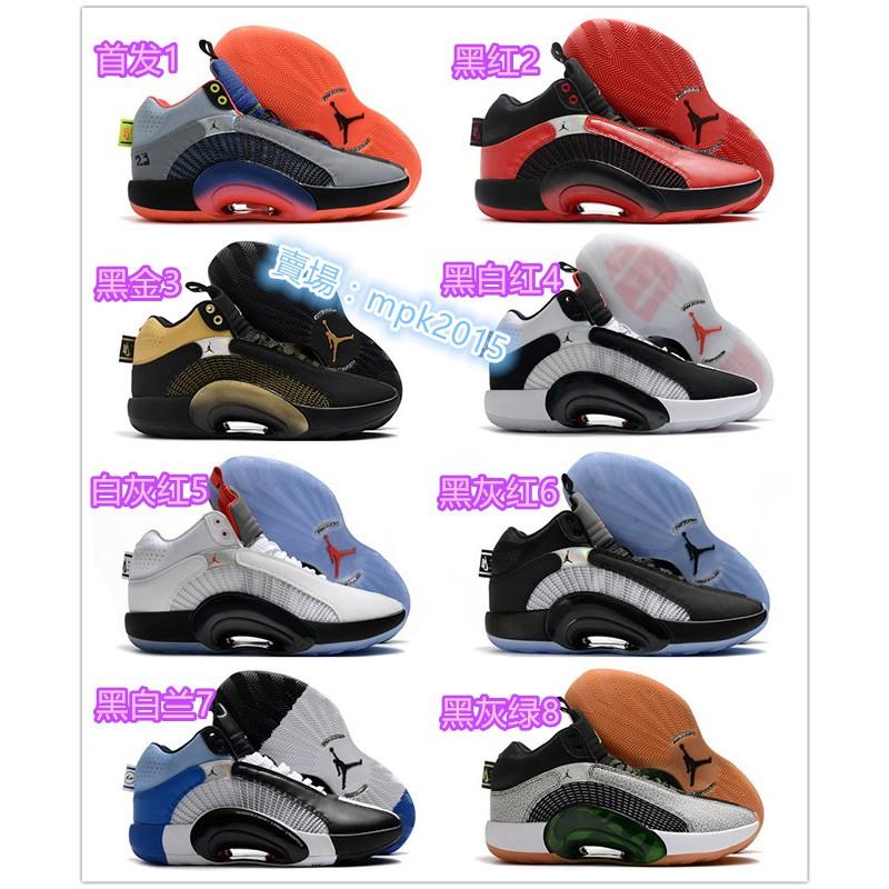 最新首發 喬登35代 Air Jordan 35 AJ 35 喬丹35 籃球鞋