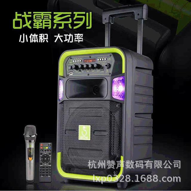 SOK藍牙拉桿音箱 8寸戶外廣場舞音箱 LED炫燈KTV樂器音響無線話筒