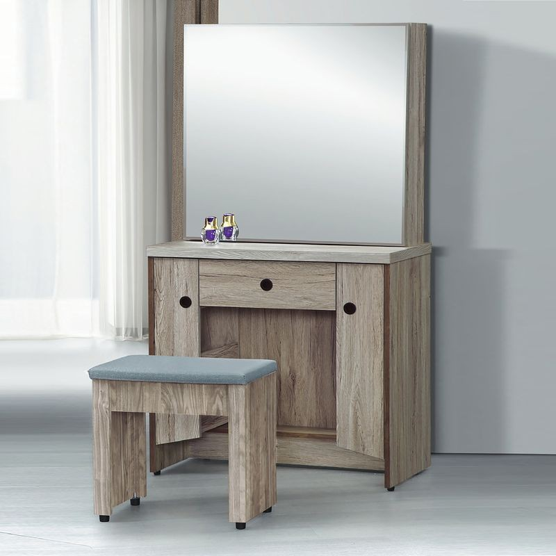 【RA490-9】安德森化妝台(含椅)