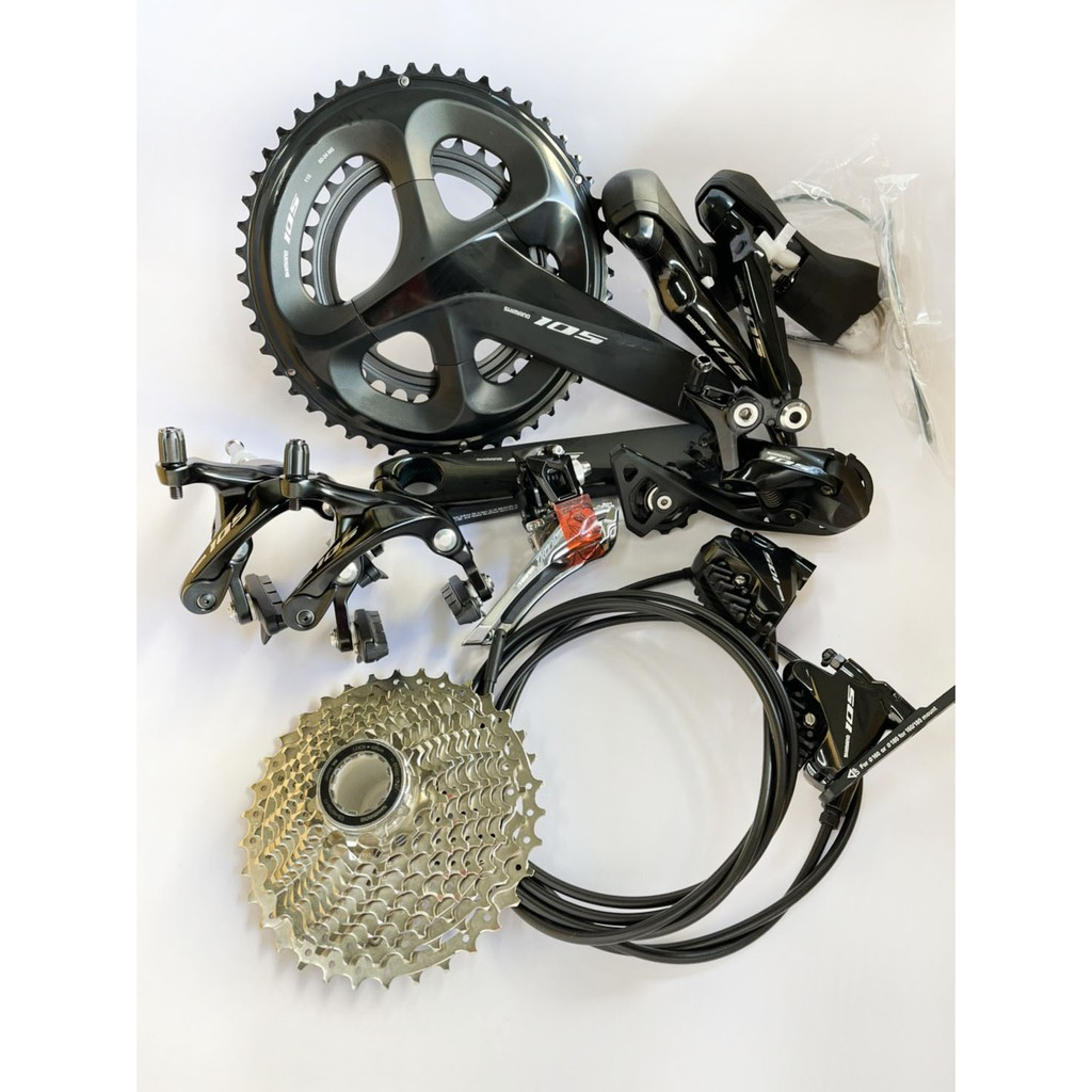 SHIMANO 105 R7020 R7000 Disc Groupse