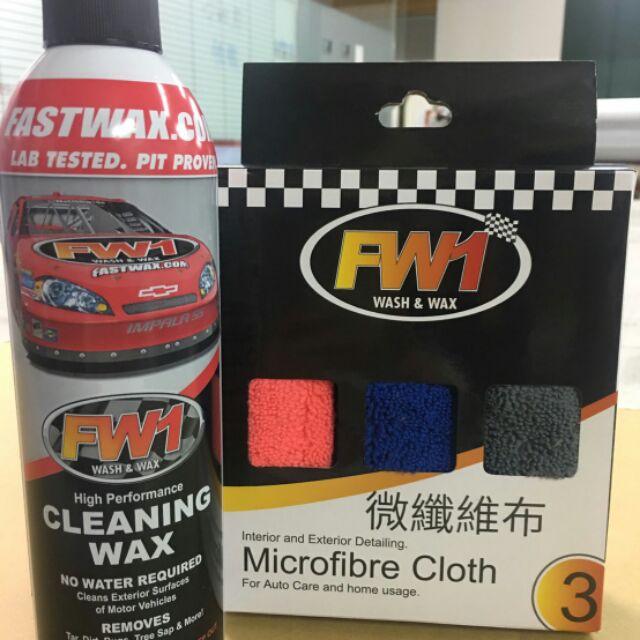 🚘鍍膜美容愛車組合🚗FW1免水清潔鍍膜蠟(單瓶贈FW1清潔纖維布1條)