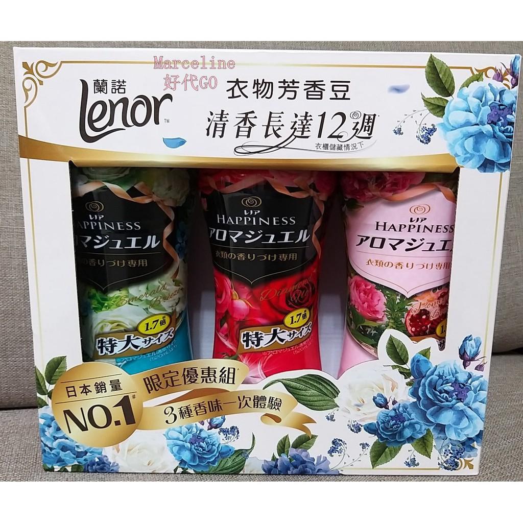 DOWNY / LENOR蘭諾衣物芳香豆/3瓶一組 885毫升  香香豆 好市多 衣物芳香粒2161251