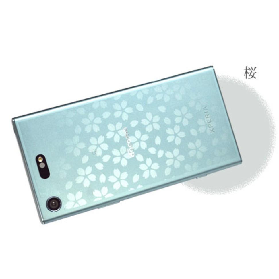 馬可商店 全新 RASTA BANANA Sony Xperia XZ1C Compact 櫻花紋日本製背面保護貼 現貨