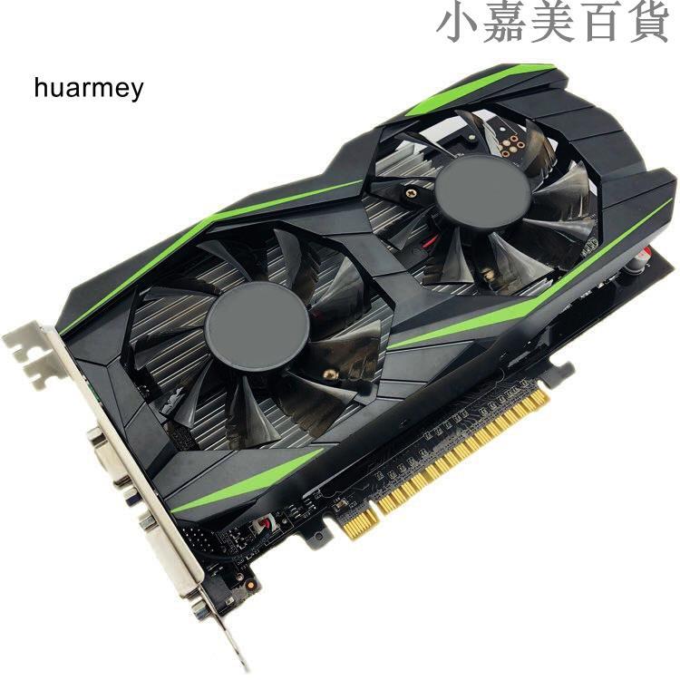Dz GTX 1050TI 4GB DDR5 128bit 台式計算機 PC 高清遊戲視頻顯卡