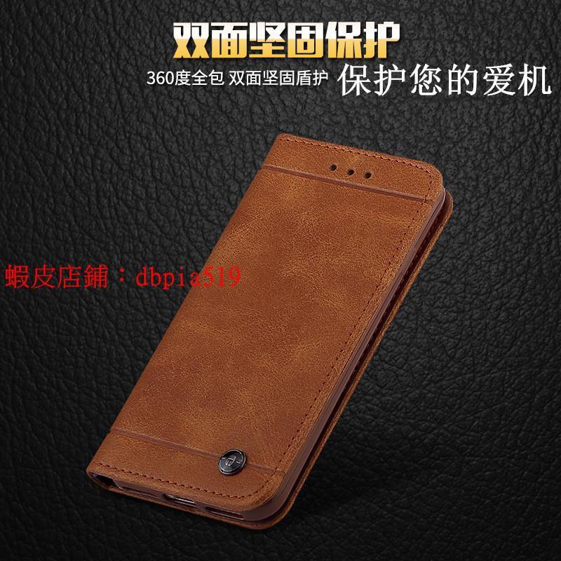 #全新#復古瘋馬紋蘋果X手機皮套iphoneXS MAX保護套三星S8 plus外殼
