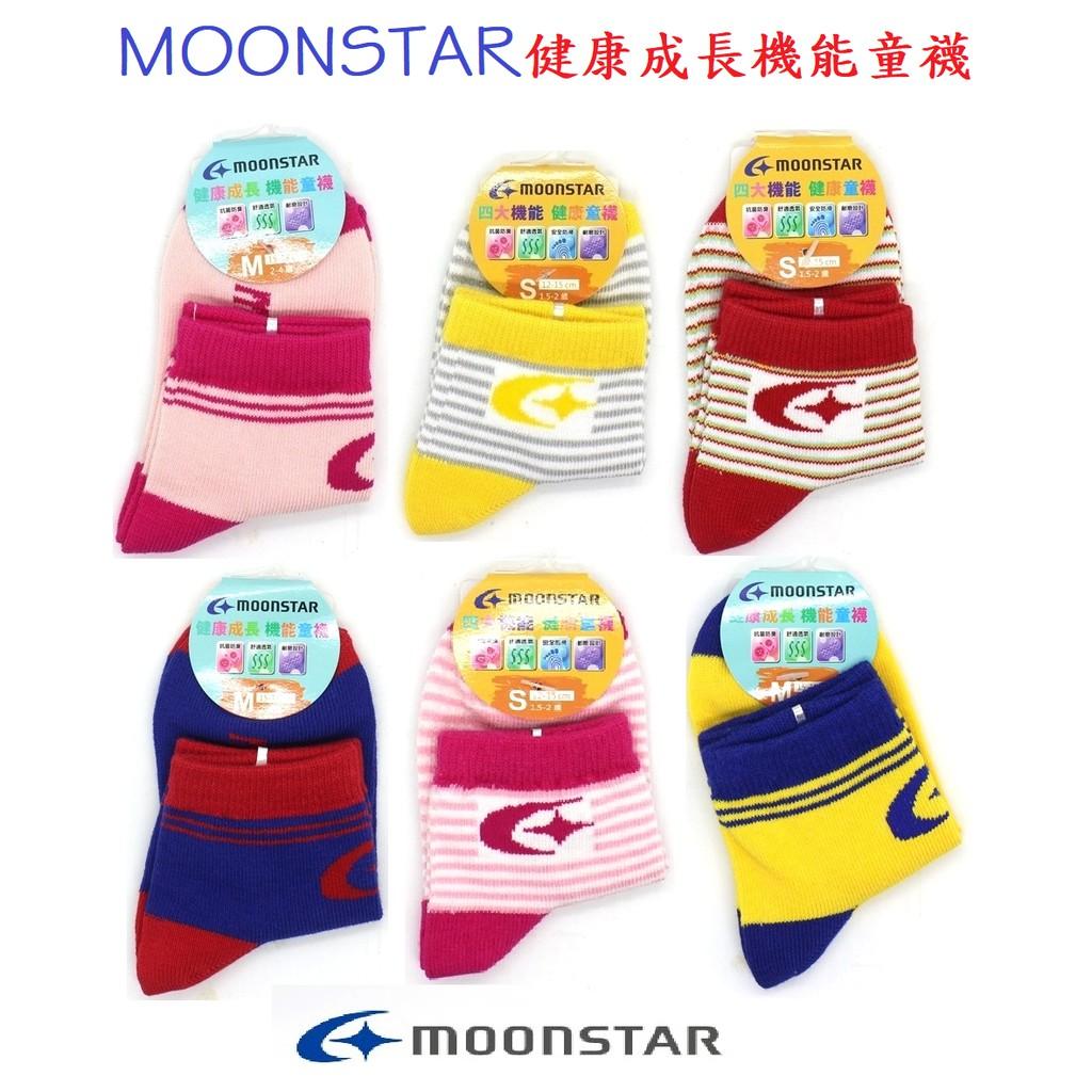 【艾莉絲童鞋】MoonStar日本月星-健康成長機能童襪