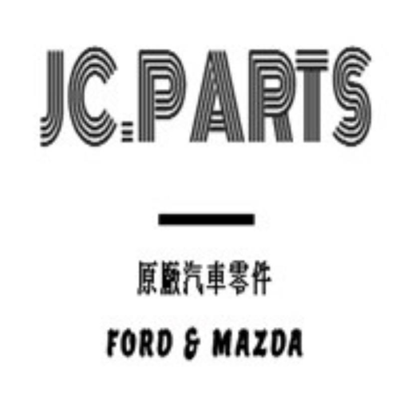 JC全新 副廠 4速 5速 變速箱油底殼墊片 Tierra focus i-max mazda3 mazda5