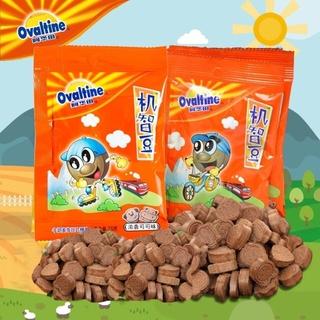 臺灣現貨-臺灣寄出 阿華田機智豆 濃香可可味壓片糖果 童年的回憶 可可巧克力味 牛奶麥芽糖果 宜蘭縣