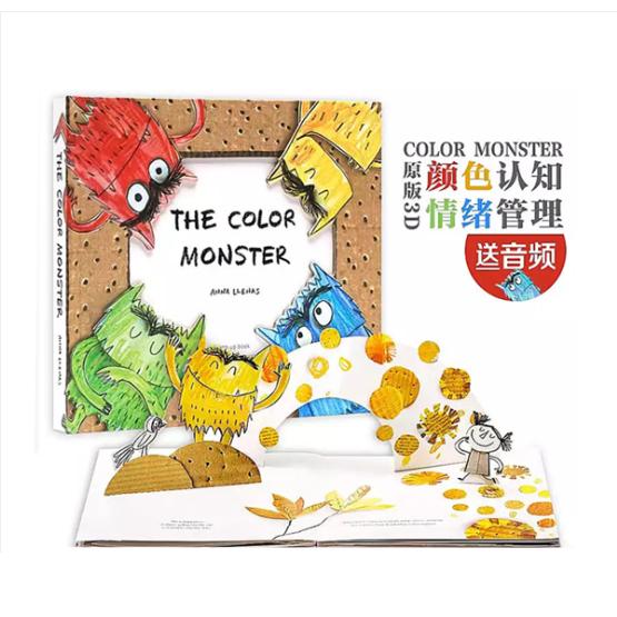 現貨點讀版 英文原版繪本The Color Monster3D 立體書我的情緒小怪獸 幼兒童寶寶0-3-6歲管理情緒繪本