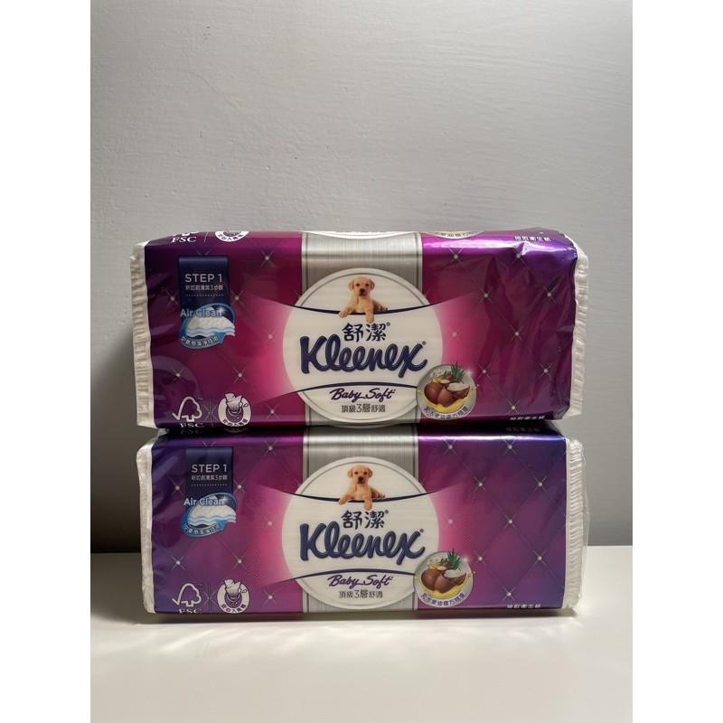 舒潔 衛生紙 三層 單包販售 好市多 COSTCO
