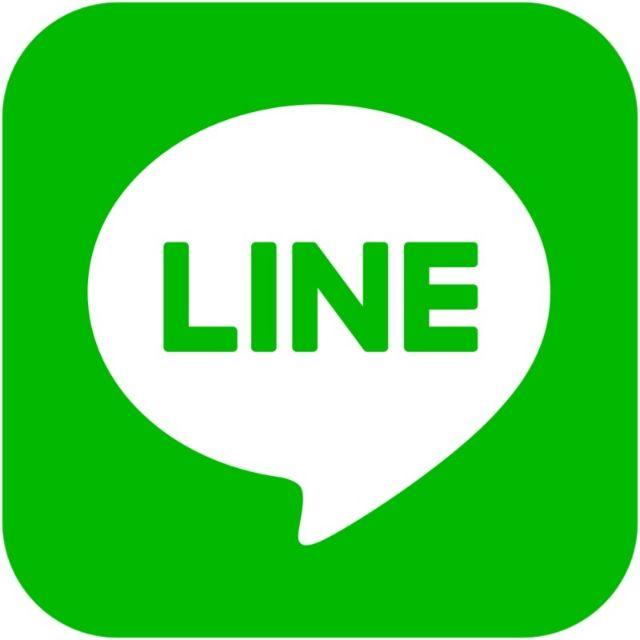 Line帳號代收簡訊驗證碼foodpanda手機遊戲uber eats驗證碼line軟體餅乾花束ig粉絲抖音支付寶Net