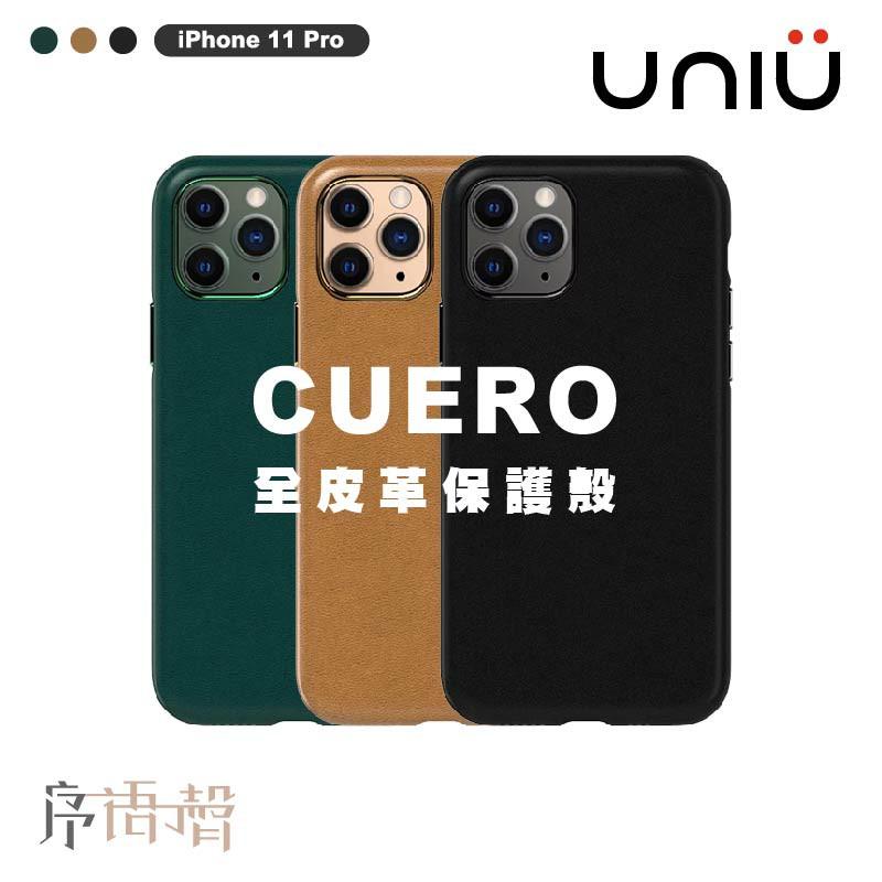 【UNIU】iPhone 11 Pro | CUERO 全皮革保護殼