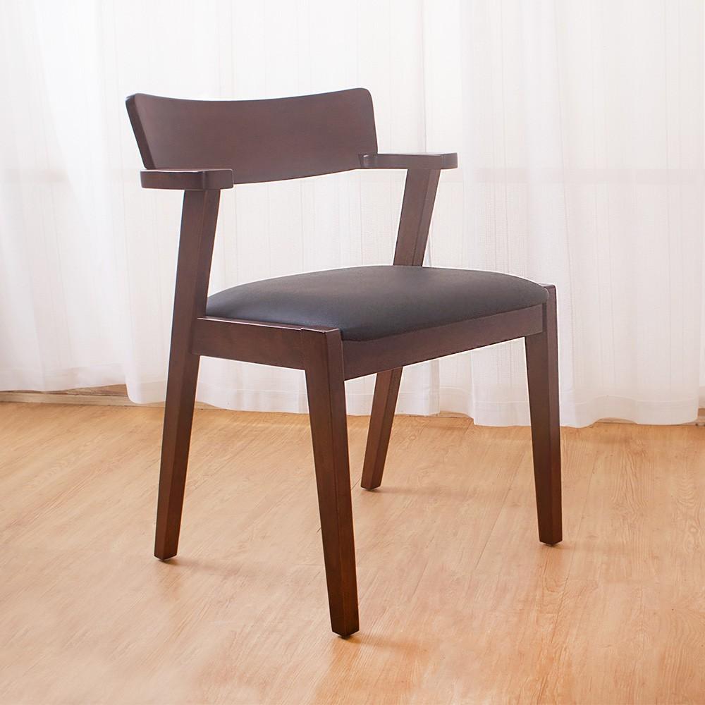 Boden-布洛實木餐椅/單椅