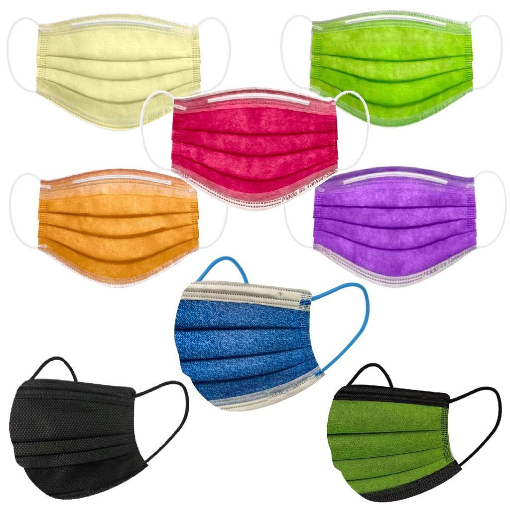 【單色口罩賣場】丰荷 雙鋼印 一般醫用口罩 50入/30入 口罩 醫療口罩 成人口罩 兒童口罩