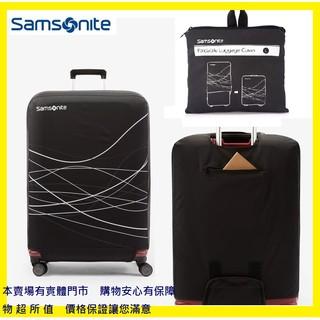 Samsonite新秀麗行李箱旅行箱可折疊托運保護套/ 防塵套L號 28吋託運套 82Z 01V DX4 V22 Z34 台中市