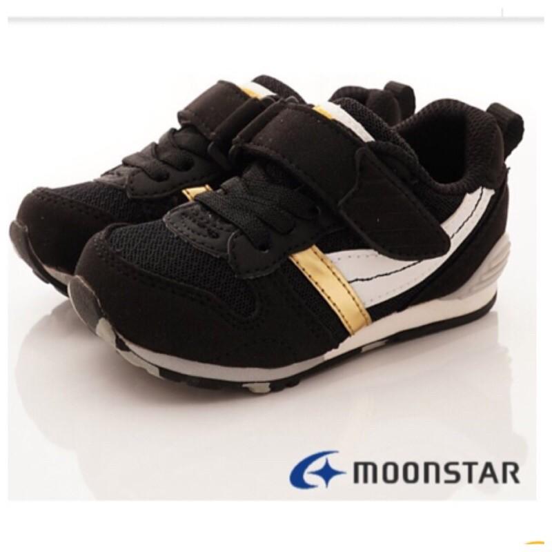 日本月星moonstar.  Hi系列十大機能矯正鞋
