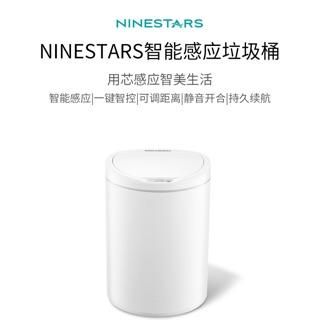 小米NINESTARS智能感應垃圾桶DZT-10-29s極地白10升 臺北市