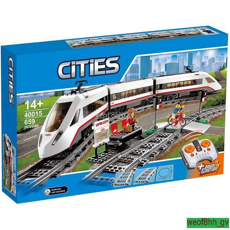 秒殺 【明星同款】02010同款高速客運火車 玩具男孩女孩玩具 兼容樂高60051/GALTMAN#wv