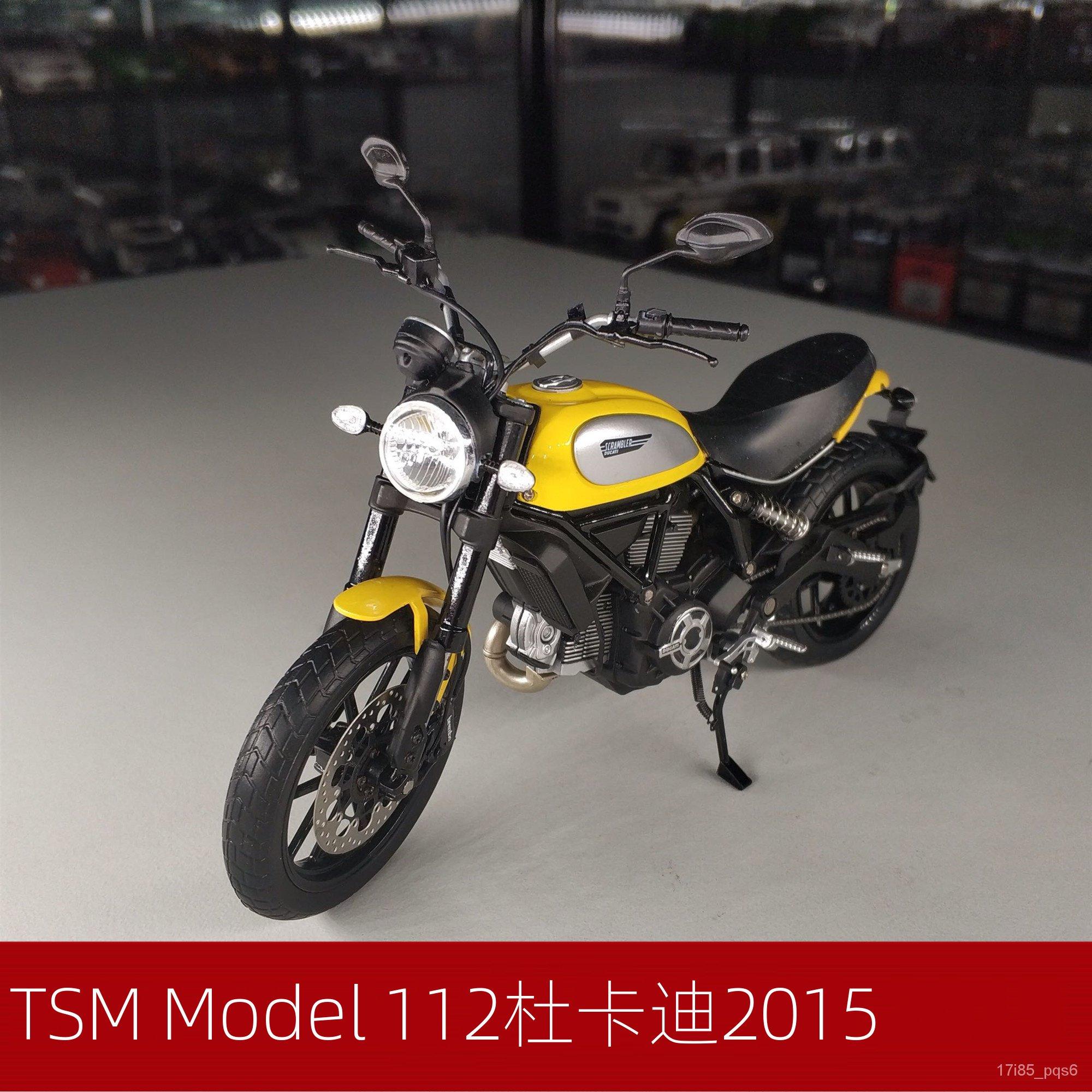 TSM Model 1:12 杜卡迪Ducati Scrambler Icon2015仿真合金車模