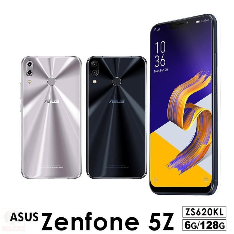 📱(高雄店取) 華碩ASUS Zenfone 5Z (6G+128G) 全新手機 (到店價格更優惠) 📱