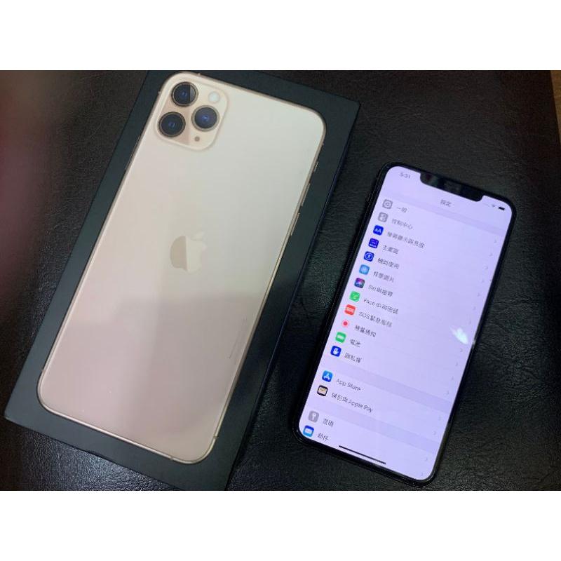 中古 iPHONE 11 PRO MAX 256G  二手 9.9成新 外觀漂亮 空機 現貨下殺