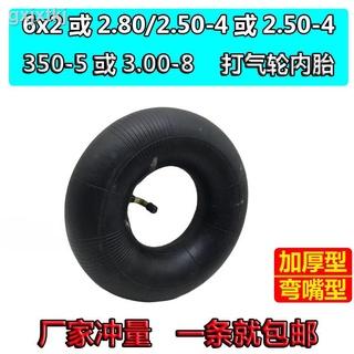 06266寸打氣輪內外胎2.50-4手推車輪胎350-5/ 3.00-8老虎車充氣輪內帶